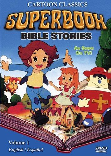 Супер книга - Super book (1991) / Online